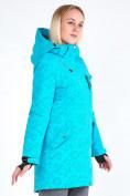 Оптом Куртка парка зимняя женская голубого цвета 1949Gl в  Красноярске, фото 4