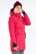Оптом Куртка парка зимняя женская розового цвета 1949R в Екатеринбурге, фото 4