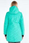 Оптом Куртка парка зимняя женская зеленого цвета 1949Z в Нижнем Новгороде, фото 6