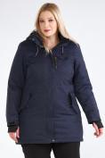 Оптом Куртка парка зимняя женская большого размера темно-синего цвета 19491TS, фото 4