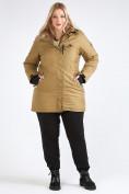 Оптом Куртка парка зимняя женская большого размера горчичного цвета 19491G в Екатеринбурге
