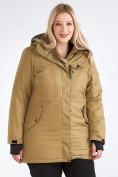 Оптом Куртка парка зимняя женская большого размера горчичного цвета 19491G в Екатеринбурге, фото 4