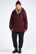 Оптом Куртка парка зимняя женская большого размера бордового цвета 19491Bo