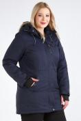Оптом Куртка парка зимняя женская большого размера темно-синего цвета 19491TS, фото 5