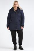 Оптом Куртка парка зимняя женская большого размера темно-синего цвета 19491TS