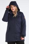 Оптом Куртка парка зимняя женская большого размера темно-синего цвета 19491TS, фото 8