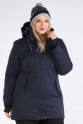 Оптом Куртка парка зимняя женская большого размера темно-синего цвета 19491TS, фото 9