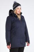 Оптом Куртка парка зимняя женская большого размера темно-синего цвета 19491TS, фото 11