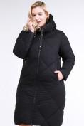 Оптом Куртка зимняя женская одеяло черного цвета 1959_01Ch в Екатеринбурге