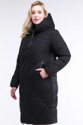 Оптом Куртка зимняя женская одеяло черного цвета 1959_01Ch в Екатеринбурге, фото 3