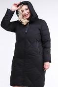 Оптом Куртка зимняя женская одеяло черного цвета 1959_01Ch в Екатеринбурге, фото 5
