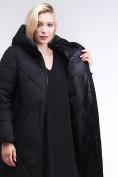 Оптом Куртка зимняя женская одеяло черного цвета 1959_01Ch в Екатеринбурге, фото 7