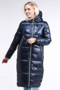 Оптом Куртка зимняя женская классическая темно-синего цвета 1962_02TS в Екатеринбурге, фото 2