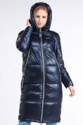 Оптом Куртка зимняя женская классическая темно-синего цвета 1962_02TS в Екатеринбурге, фото 5