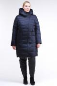 Оптом Куртка зимняя женская классика темно-синего цвета 1968_02TS в Казани