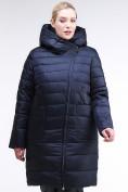 Оптом Куртка зимняя женская классика темно-синего цвета 1968_02TS в Казани, фото 3