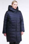 Оптом Куртка зимняя женская классика темно-синего цвета 1968_02TS в Казани, фото 4