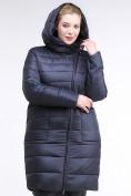 Оптом Куртка зимняя женская классика темно-фиолетового цвета 1968_29TF в  Красноярске, фото 6