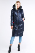 Оптом Куртка зимняя женская молодежная темно-синий цвета 1969_02TS в Казани