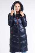 Оптом Куртка зимняя женская молодежная темно-синий цвета 1969_02TS в Казани, фото 5