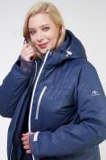 Оптом Куртка горнолыжная женская большого размера темно-синего цвета 21982TS в Екатеринбурге, фото 4