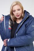 Оптом Куртка горнолыжная женская большого размера темно-синего цвета 21982TS в Екатеринбурге, фото 7