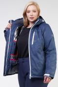 Оптом Куртка горнолыжная женская большого размера темно-синего цвета 21982TS в Екатеринбурге, фото 8