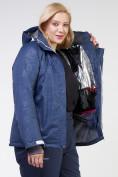 Оптом Куртка горнолыжная женская большого размера темно-синего цвета 21982TS в Екатеринбурге, фото 9