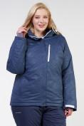 Оптом Куртка горнолыжная женская большого размера темно-синего цвета 21982TS в Екатеринбурге