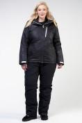 Оптом Костюм горнолыжный женский большого размера черного цвета 021982Ch, фото 3