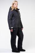Оптом Костюм горнолыжный женский большого размера черного цвета 021982Ch, фото 2
