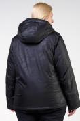 Оптом Костюм горнолыжный женский большого размера черного цвета 021982Ch, фото 13