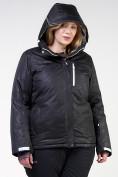 Оптом Куртка горнолыжная женская большого размера черного цвета 21982Ch в Екатеринбурге