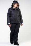 Оптом Костюм горнолыжный женский большого размера черного цвета 021982Ch, фото 5