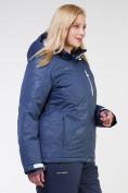 Оптом Куртка горнолыжная женская большого размера темно-синего цвета 21982TS в Екатеринбурге, фото 2