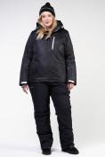 Оптом Костюм горнолыжный женский большого размера черного цвета 021982Ch