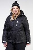 Оптом Куртка горнолыжная женская большого размера черного цвета 21982Ch в Екатеринбурге, фото 2