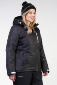Оптом Куртка горнолыжная женская большого размера черного цвета 21982Ch в Екатеринбурге, фото 3