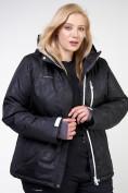 Оптом Куртка горнолыжная женская большого размера черного цвета 21982Ch в Екатеринбурге, фото 4