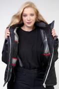 Оптом Куртка горнолыжная женская большого размера черного цвета 21982Ch в Екатеринбурге, фото 5