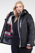 Оптом Куртка горнолыжная женская большого размера черного цвета 21982Ch в Екатеринбурге, фото 6