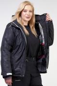 Оптом Куртка горнолыжная женская большого размера черного цвета 21982Ch в Екатеринбурге, фото 7