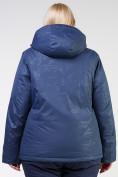 Оптом Куртка горнолыжная женская большого размера темно-синего цвета 21982TS в Екатеринбурге, фото 10
