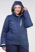 Оптом Куртка горнолыжная женская большого размера темно-синего цвета 21982TS в Екатеринбурге, фото 3