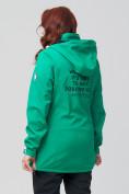 Оптом Костюм женский MTFORCE большого размера зеленого цвета 02003Z, фото 9