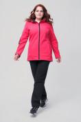 Оптом Костюм женский MTFORCE большого размера розового цвета 02003R