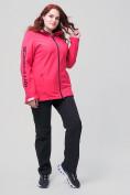Оптом Костюм женский MTFORCE большого размера розового цвета 02003R, фото 2