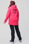 Оптом Костюм женский MTFORCE большого размера розового цвета 02003R, фото 5