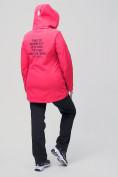 Оптом Костюм женский MTFORCE большого размера розового цвета 02003R, фото 6