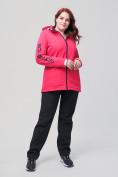 Оптом Костюм женский MTFORCE большого размера розового цвета 02003R, фото 7